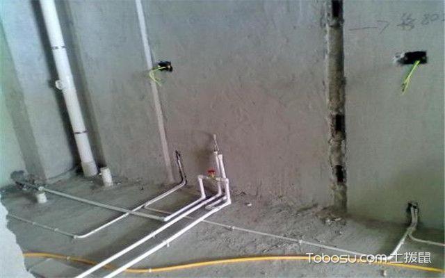 装修验收注意事项之水电验收