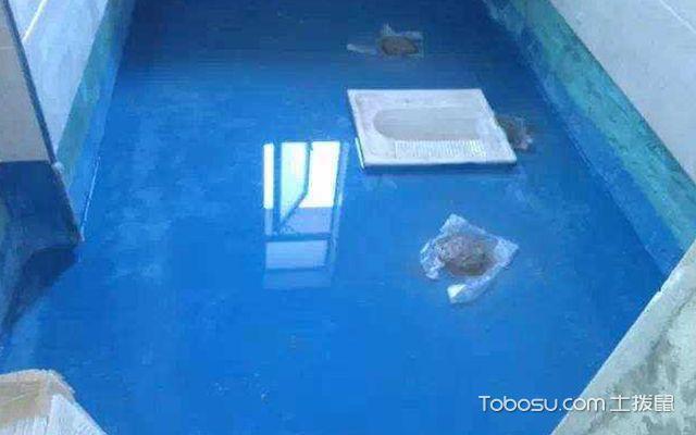 防水工程如何做—案例1