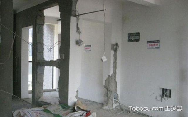 拆墙注意事项—拆墙2
