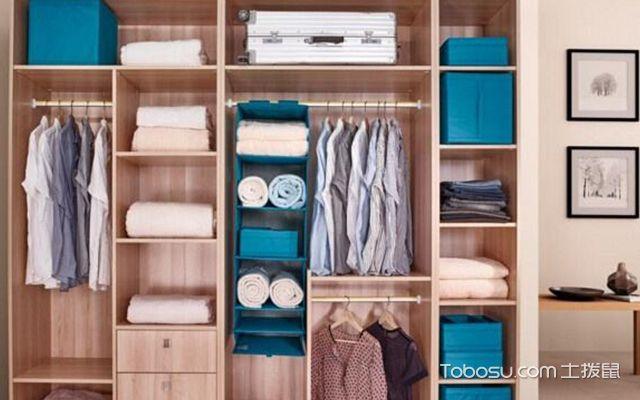 衣柜如何合理布局—案例2