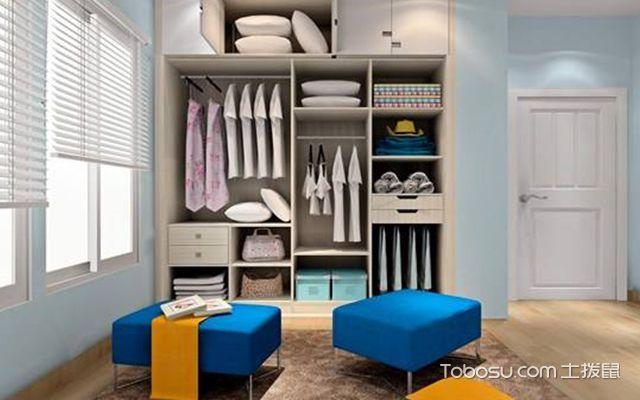 衣柜如何合理布局—案例3