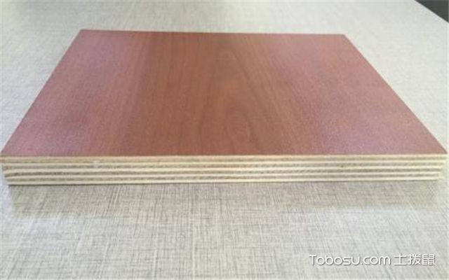 如何减少家中的装修污染-有节制的使用板材