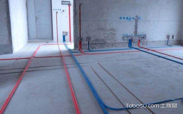 水电改造注意事项—案例2
