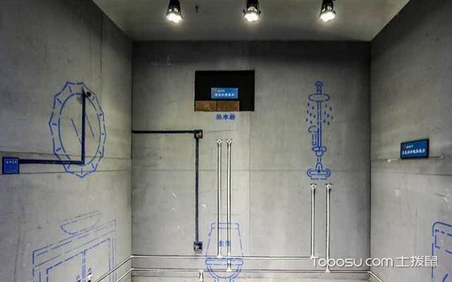 水电改造注意事项—案例4