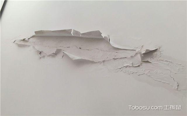 墙面开裂怎么办
