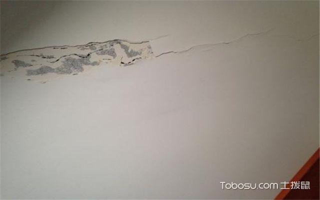 墙面开裂怎么办之墙面开裂处理