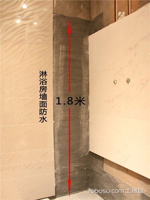 干湿分离的卫生间怎么设计才合理-做好防水