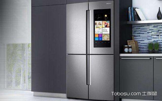 电器装修预算清单—冰箱
