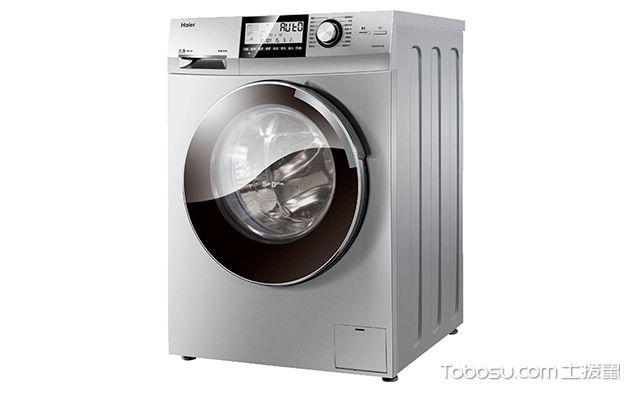 电器装修预算清单—洗衣机