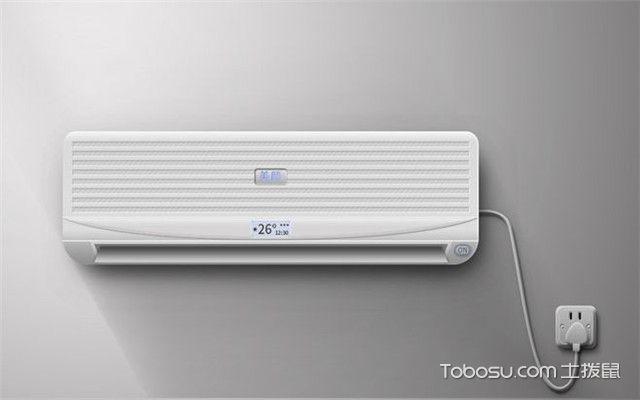 变频空调和定频空调有什么区别