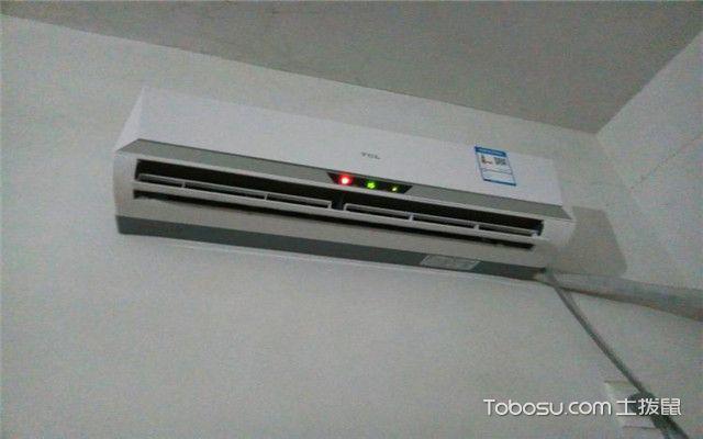 定频空调的优缺点