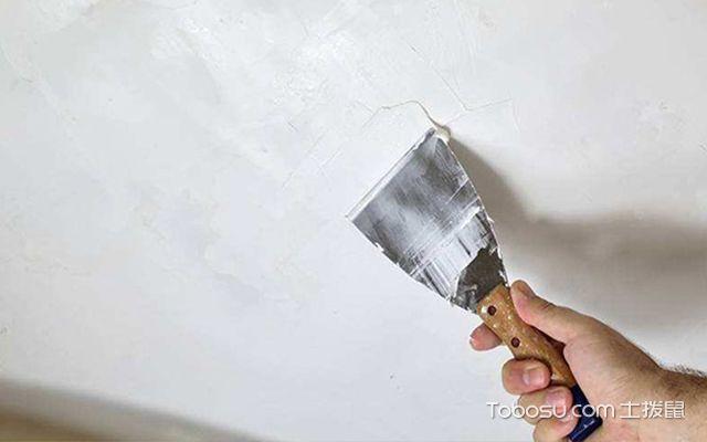 墙面怎么刮腻子