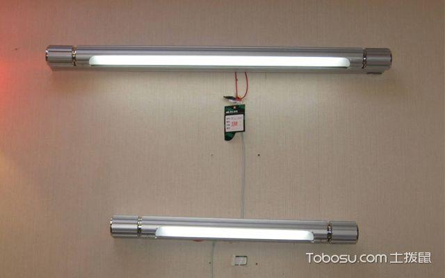 怎么挑选卫生间镜前灯
