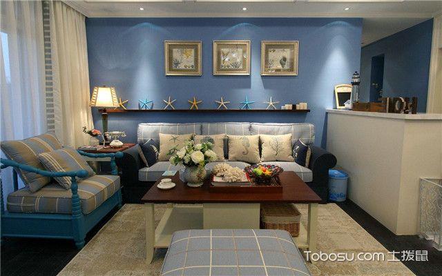 4平米小客厅装修预算清单