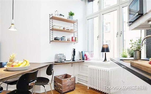 60平米北欧风格装修之厨房