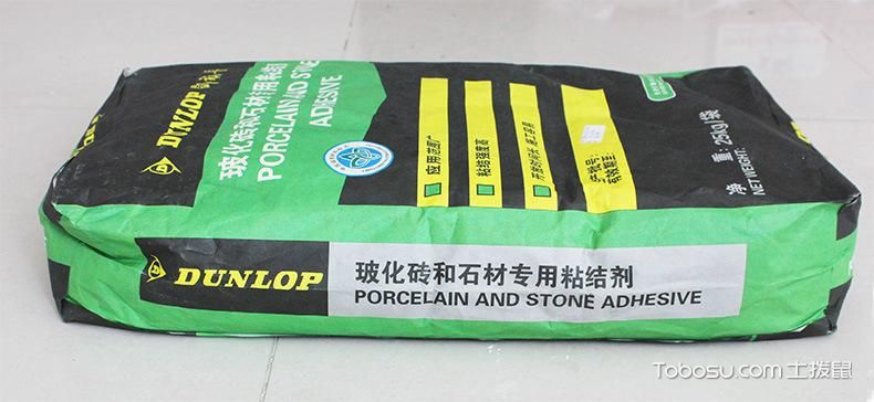 鄧祿普瓷磚粘貼劑