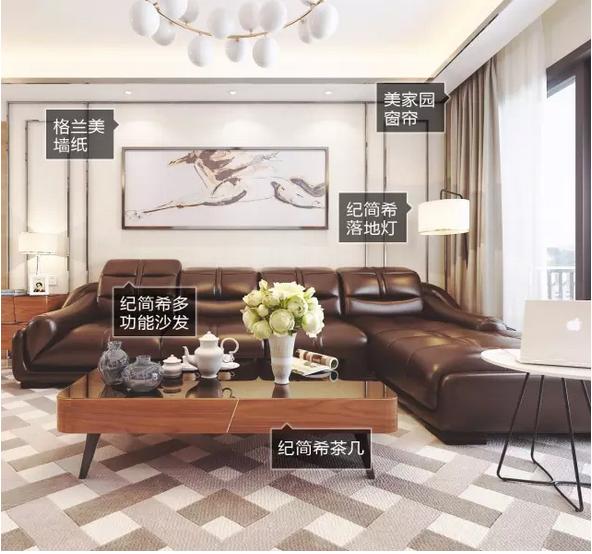 这才是都市新贵的样板之家,要格调,更要舒适!
