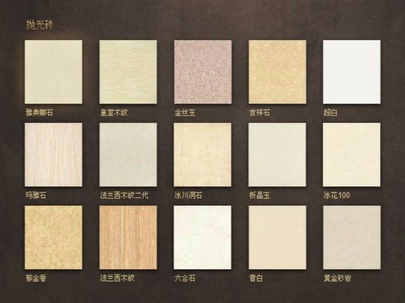 怎么辨别马可波罗瓷砖的真假