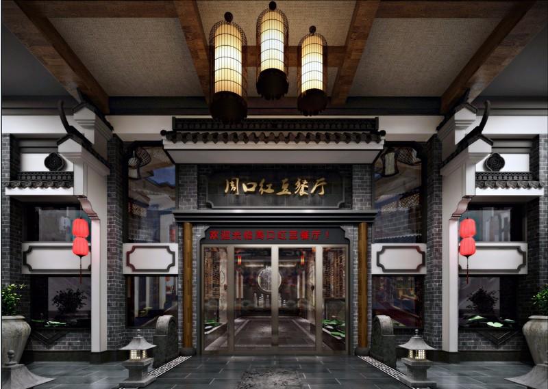 【餐饮设计】周口红豆餐厅设计,让你感受江南雨巷的温婉!