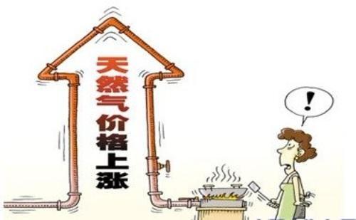 天然气价格上涨 壁挂炉与其省着用不如用着省