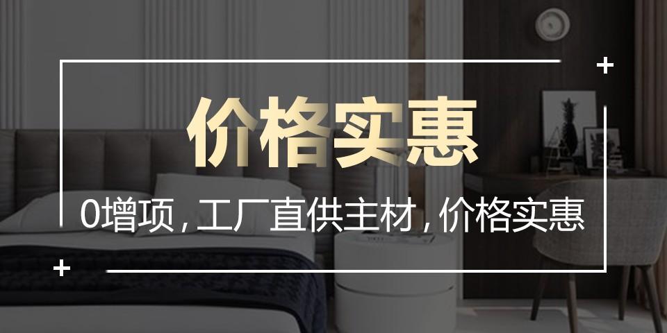 3室2卫2厅125平米新中式风格