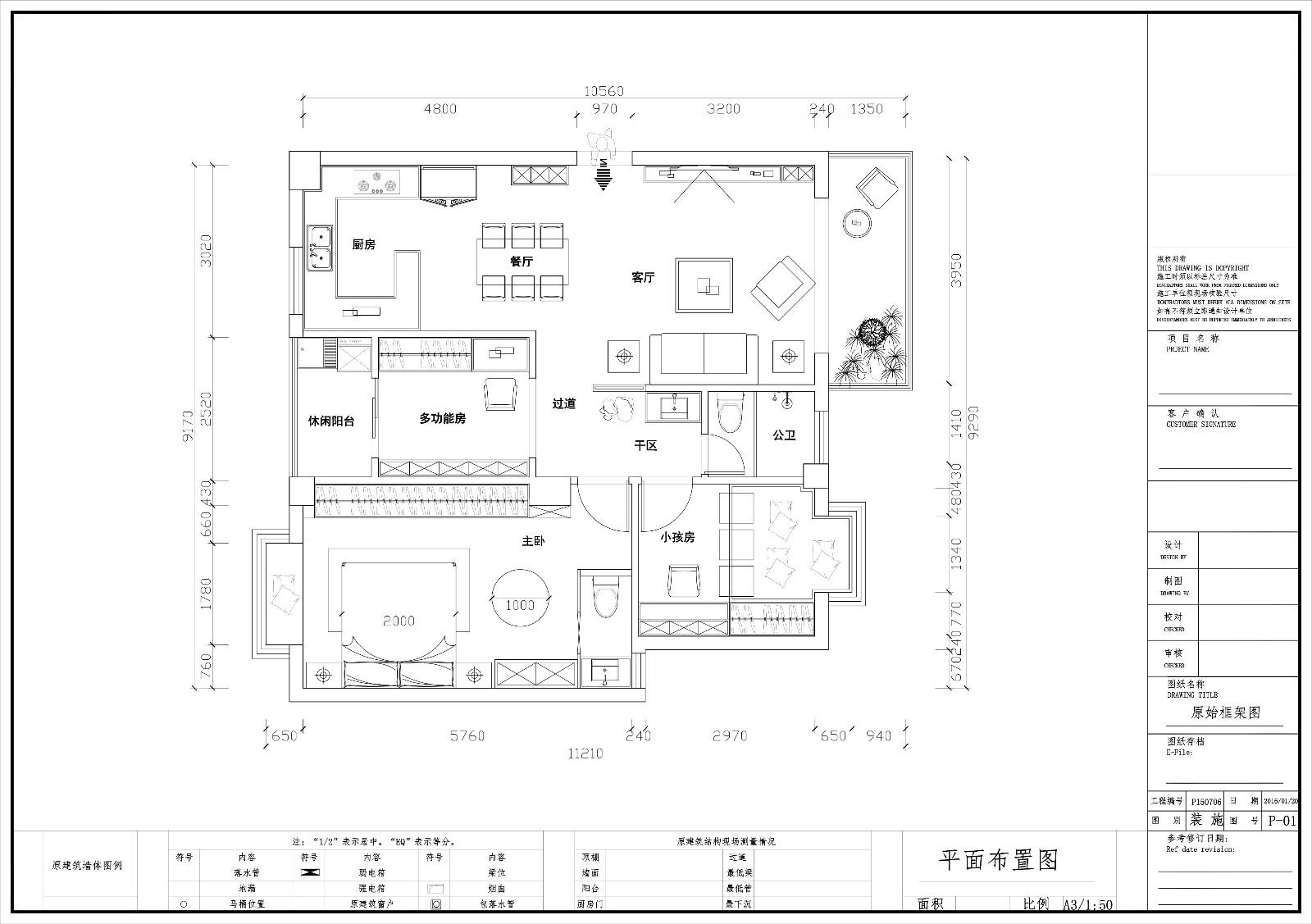 2020簡約酒窖裝修設計圖片 2020簡約地磚裝飾設計