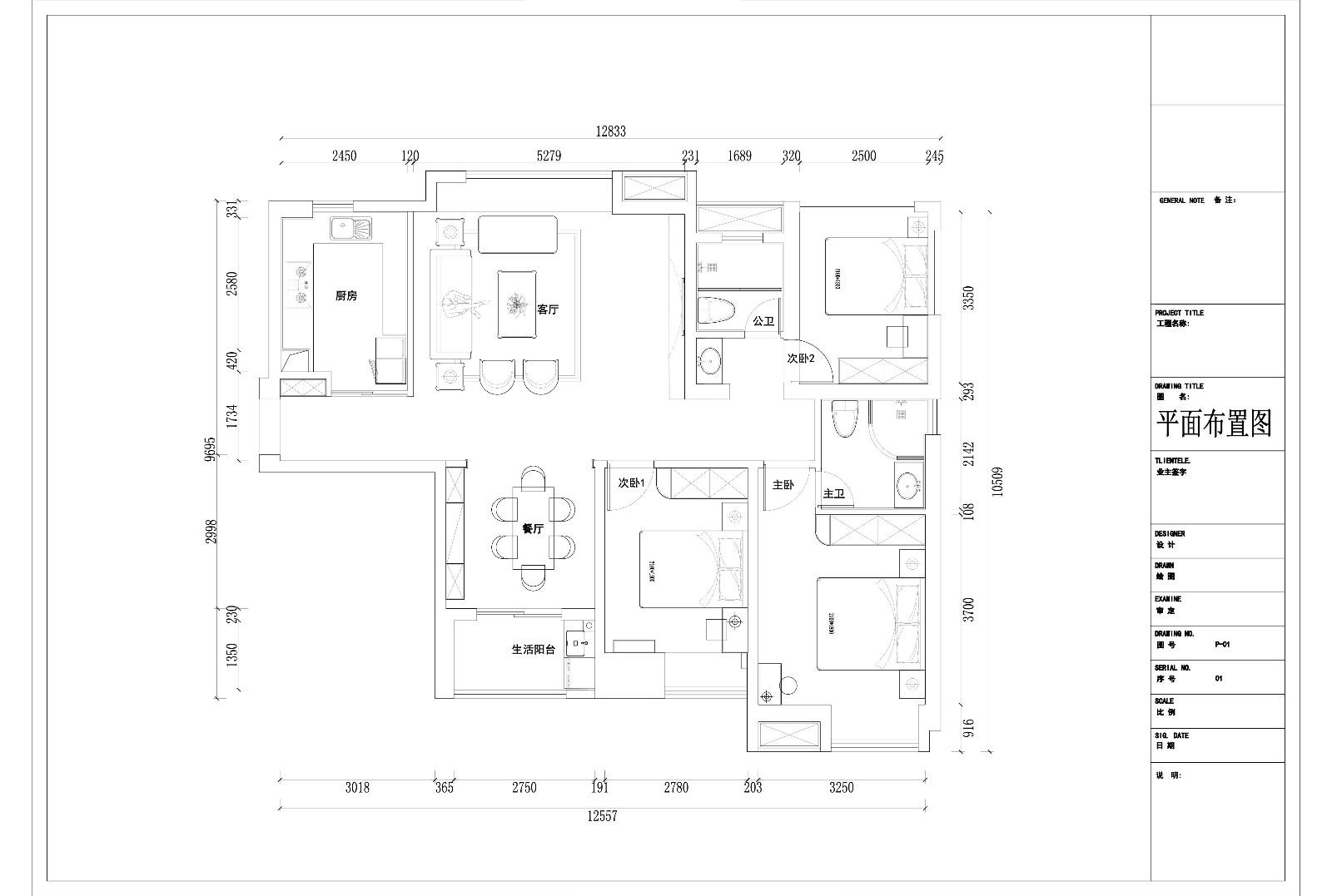 2021简欧健身房装修图 2021简欧窗帘装修设计图片