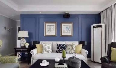 绿地城美式风格85平三居室装修效果图