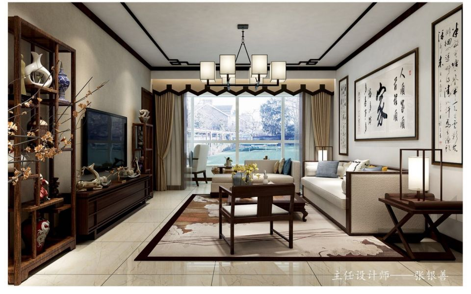 雁乐家园120平3室两厅新中式风格装修效果图
