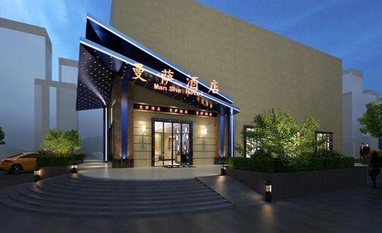 曼萨主题酒店装修设计效果图