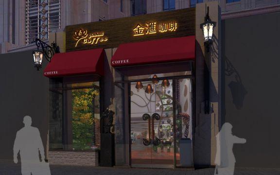 咖啡店装修效果图