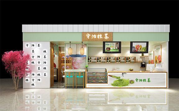 饮品店u乐娱乐平台优乐娱乐官网欢迎您
