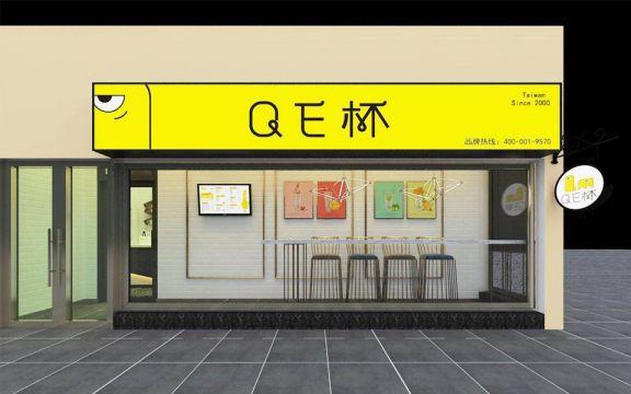奶茶店u乐娱乐平台优乐娱乐官网欢迎您