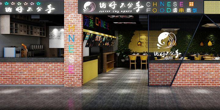 餐厅u乐娱乐平台优乐娱乐官网欢迎您