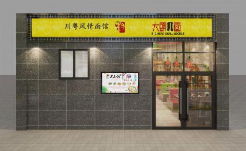餐馆u乐娱乐平台优乐娱乐官网欢迎您