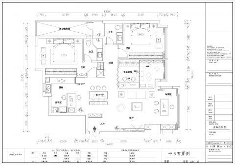 2019简欧110平米装修设计 2019简欧套房设计图片