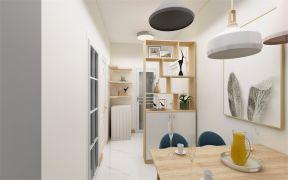2019混搭150平米效果图 2019混搭三居室装修设计图片