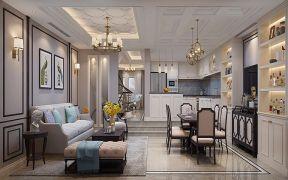 2020簡歐240平米裝修圖片 2020簡歐別墅裝飾設計