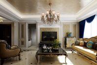 2021欧式客厅装修设计 2021欧式茶几效果图