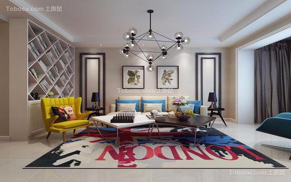和勰家园120平米三居室现代风格装修效果图