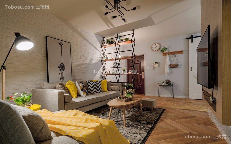 汇景和园北欧风格75平方二居室装修效果图