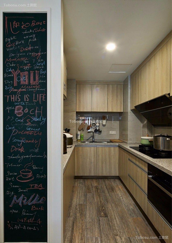 厨房 橱柜_武夷嘉园一室一厅60平混搭装修效果图