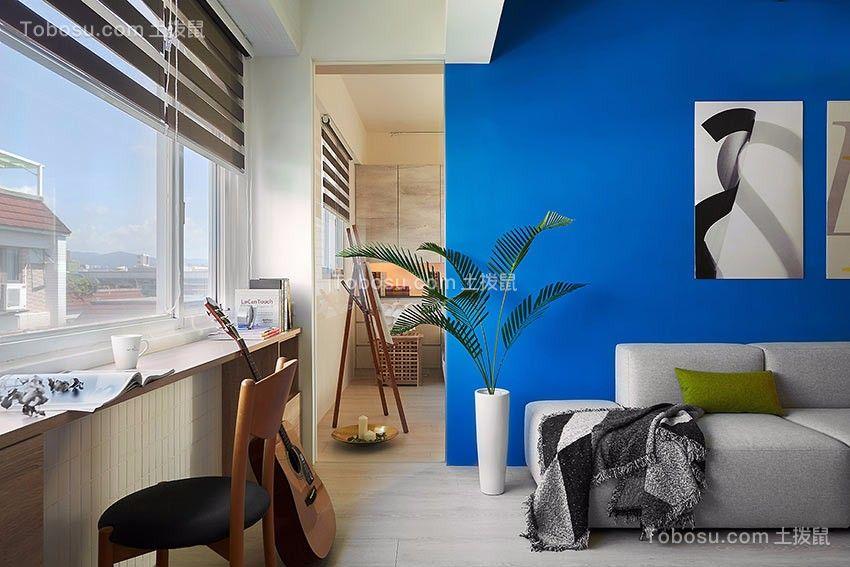 书房蓝色照片墙现代简约风格装饰设计图片