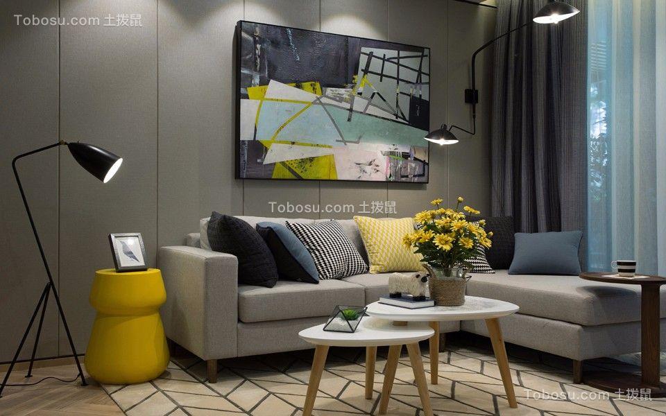 泰盈八千里110平现代风格三居室装修效果图