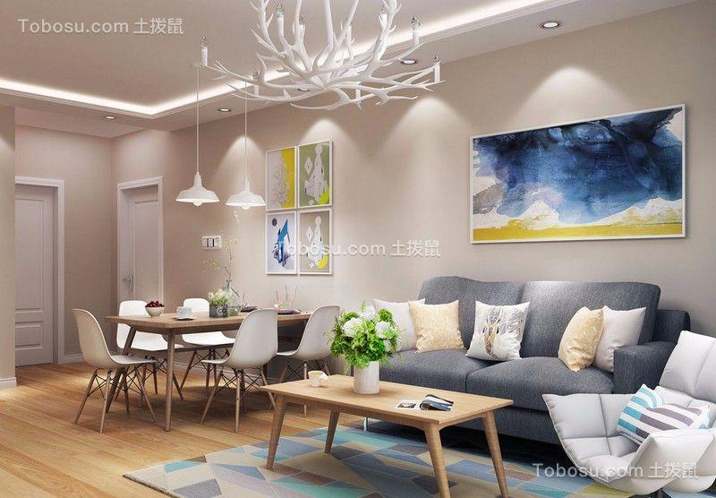 恒大绿洲北欧风格二居室100平米装修效果图
