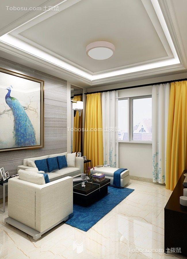 金帝意境89平米现代简约风格二居室装修效果图