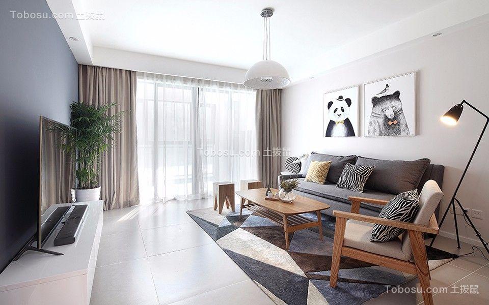 益田村70平方现代简约风格1室2厅小户型装修效果图