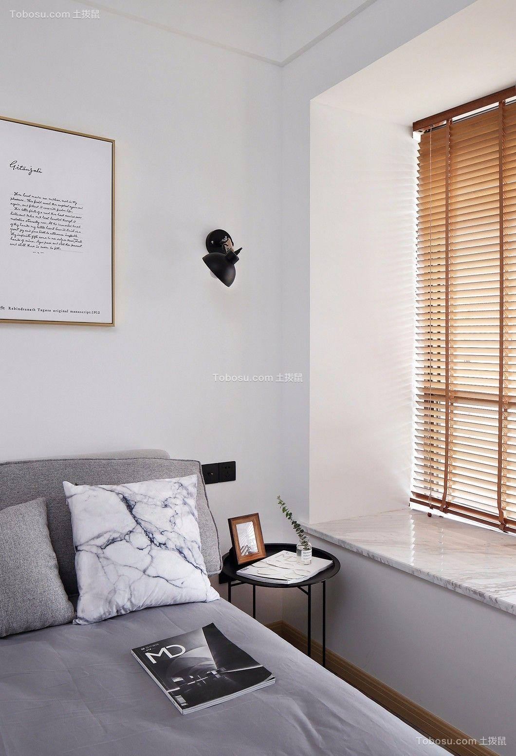 120平方三居室现代简约风格装修效果图