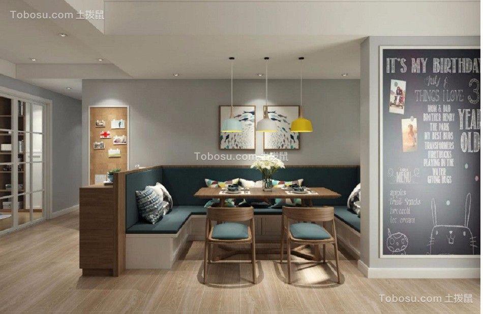 餐厅 餐桌_中庚香山天地103平米北欧风格装修效果图
