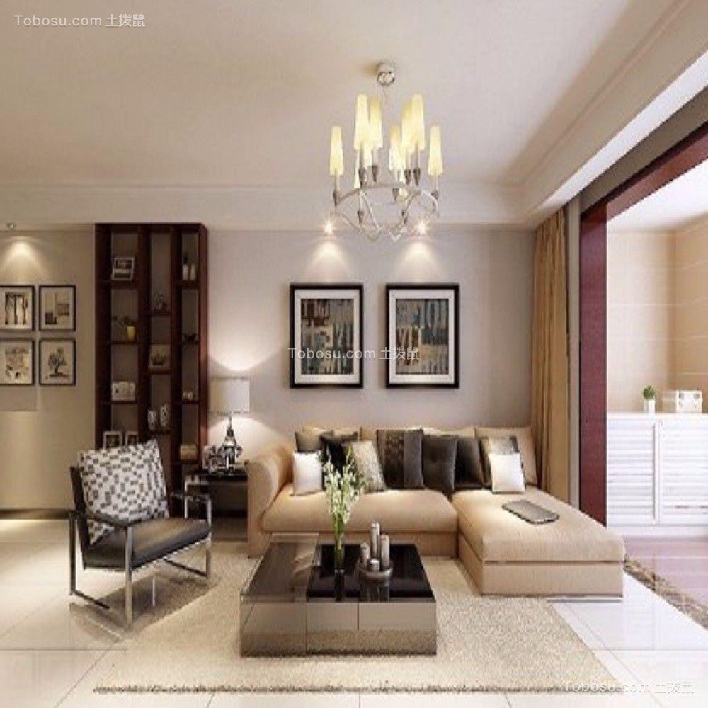 华彬美寓122平方现代简约三居室装修效果图